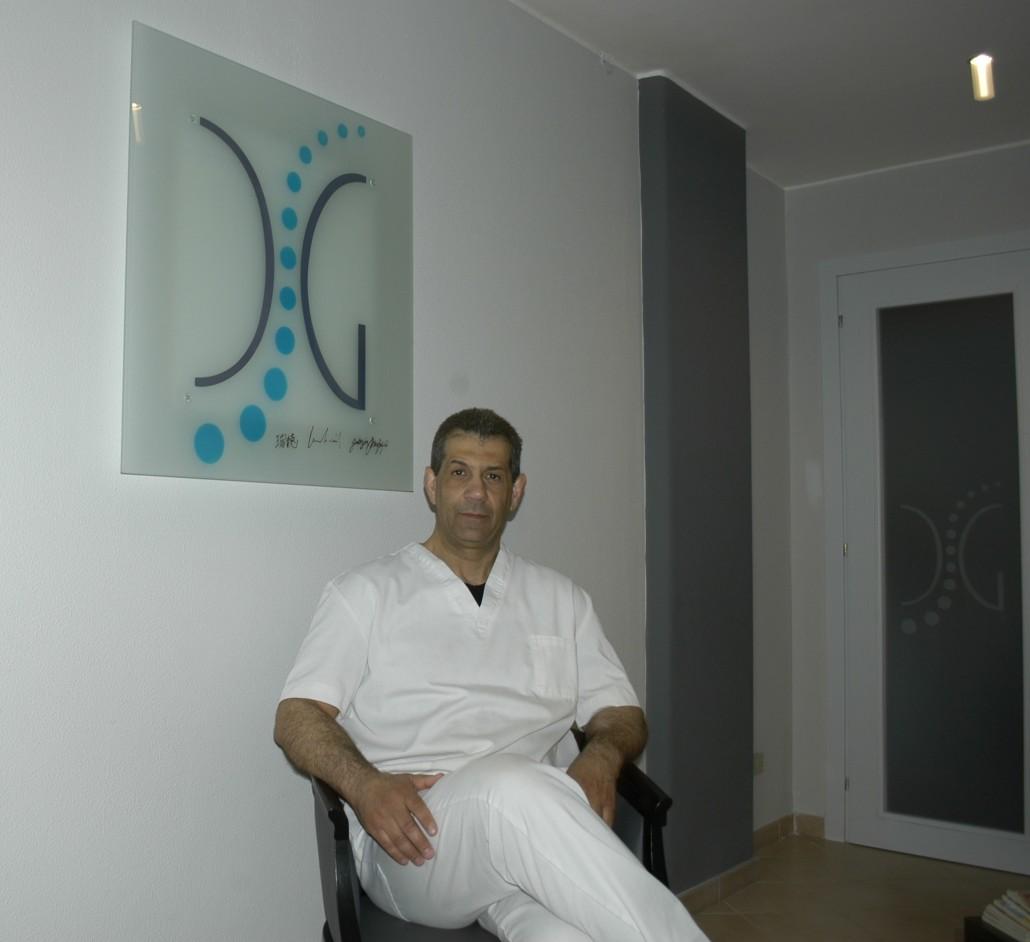 Management dello Studio-Care Planning-Prof. Carmelo Giuffrida-Catania