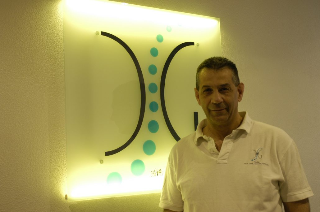 Logo ufficiale-Studio-Prof. Dott. Carmelo Giuffrida-Catania-2
