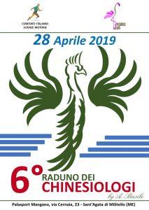 6 raduno-Raduno Chinesiologi Siciliani-raduno-chinesiologi-chinesiologia-sicilia-siciliani-Prof. Carmelo Giuffrida-Catania-2
