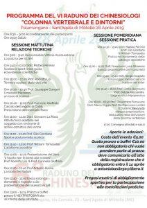 6 raduno-Raduno Chinesiologi Siciliani-raduno-chinesiologi-chinesiologia-sicilia-siciliani-Prof. Carmelo Giuffrida-Catania